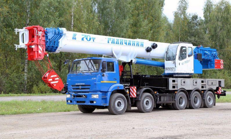 Автокран КС-75721 «Галичанин» H&H грузоподъёмностью 70 тонн