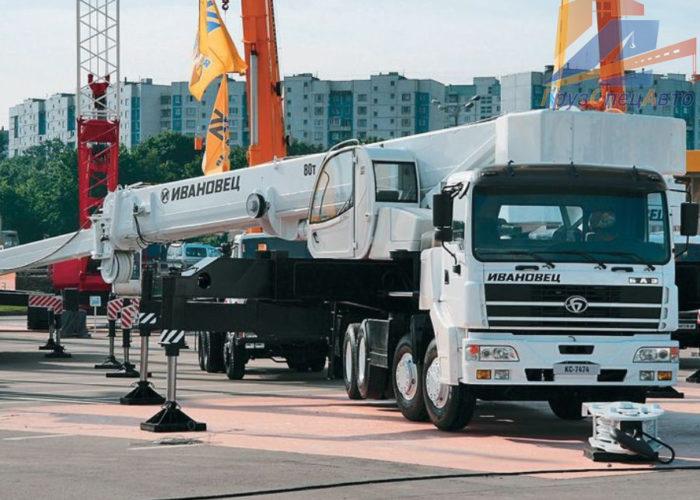 Автокран КС-7474 грузоподъёмностью 80 тонн